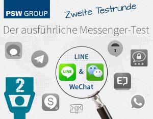 line_wechat