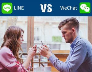 LINE vs WeChat